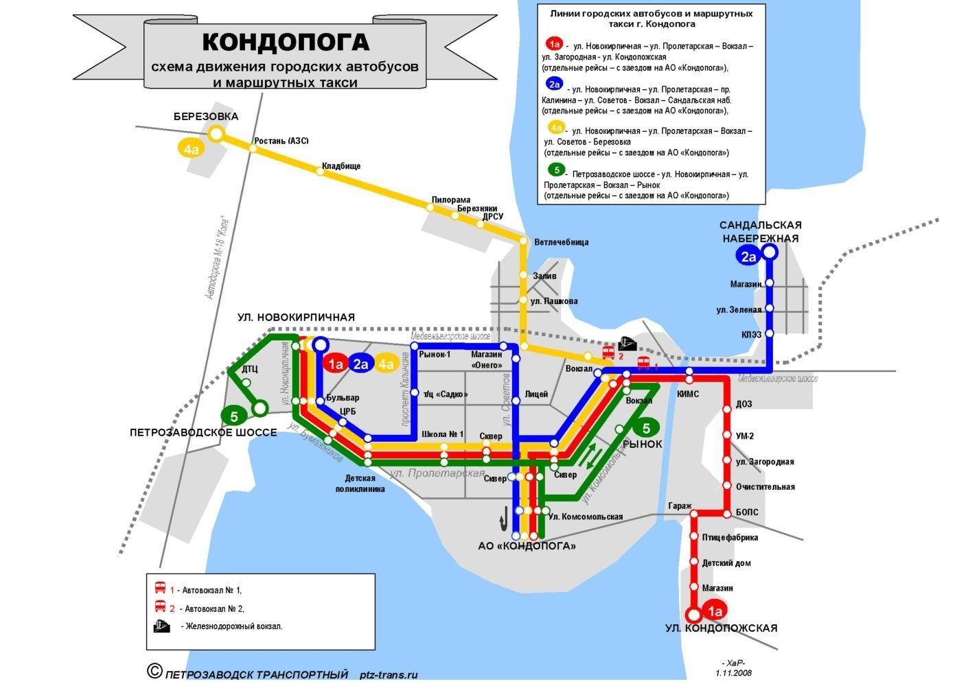 Схема маршрутных такси г. Ярославля.