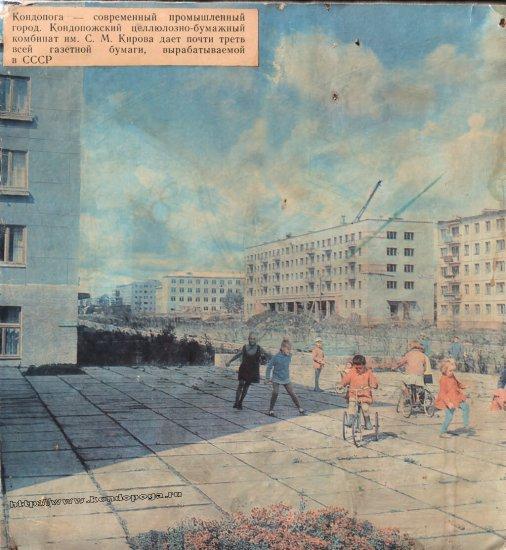 улица Калинина. 70е годы