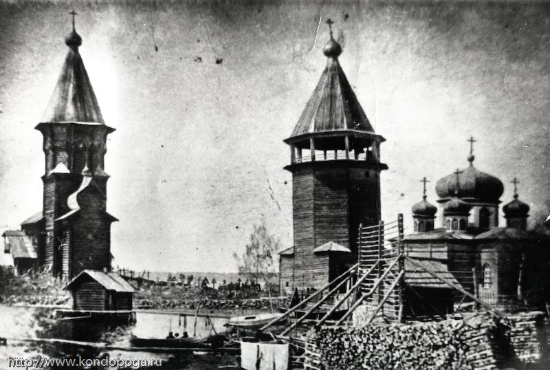 городе Кондопога. 1563 год