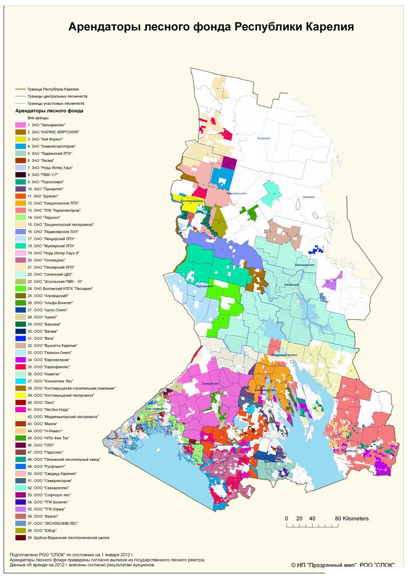 Карта-схема арендаторов лесного фонда республики Карелия 2012.