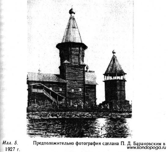 Церкви и часовни села Кондопоги