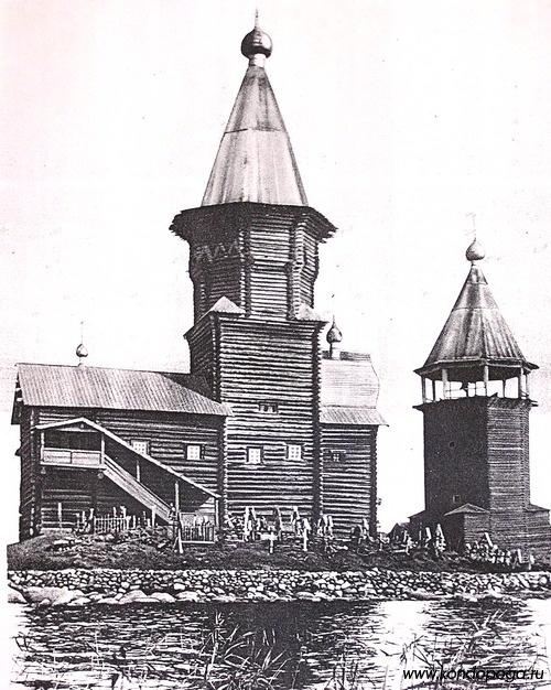 История Успенского православного прихода в г. Кондопоге