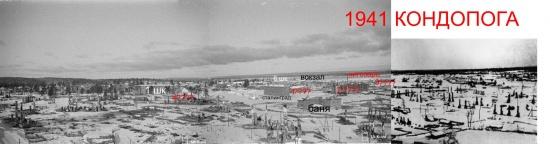 Kontupohja 1941