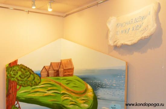 интерактивная выставка Детского музейного центра музея-заповедника «Кижи» «Где живёт загадка?»