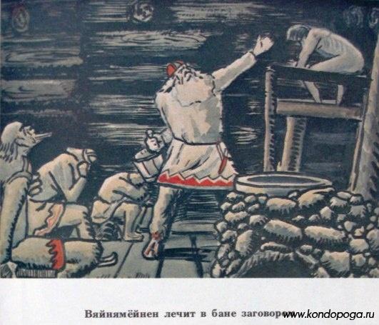 Сампо и Ленин